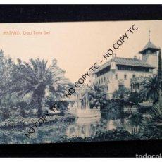 Postales: POSTAL MATARÓ - BARCELONA CATALUÑA - CROS TORRE GARÍ - SIN CIRCULAR FOTOTIPIA THOMAS 8975. Lote 147350102