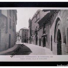 Postales: POSTAL BARCELONA - CATALUÑA - EXPOSICIÓN INTERNACIONAL DE BARCELONA - 28 PUEBLO ESPAÑOL E.M. Lote 147351242
