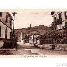 Postales: ORIO.(GUIPUZCOA).- PASEO DE LA ESTACIÓN. Lote 147481018