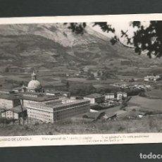 Postales: POSTAL SIN CIRCULAR - SANTUARIO DE LOYOLA - VISTA GENERAL - EDITA MANIPEL. Lote 148175530