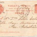 Postales: POSTAL DE SAN SEBASTIÁN GUIPUZCOA NUMERADA CON SELLO IMPRESO CIRCILADA Y SELLADA 1010. Lote 149233414