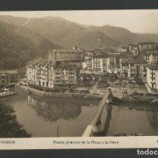 Postales: ONDARROA-PUENTE GIRATORIO DE LA PLAZA-8-FOTOGRAFICA ROISIN-POSTAL ANTIGUA-(57.081). Lote 151292186