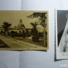 Postales: LOTE POSTAL SANTUARIO Y PARQUE S.IGNACIO DE LOYOLA.- FOTO ESTAMPA NTRA.SRA.BEGOÑA CM. Lote 151576390