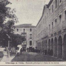 Postales: URBERUAGA DE UBILLA (VIZCAYA) - ENTRADA PRINCIPAL Y CASS DE LOS ARCOS. Lote 154343746
