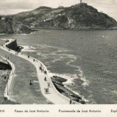 Postales: SAN SEBASTIAN.PASEO DE JOSE ANTONIO. ESCRITA. MANIPEL. Lote 154656758