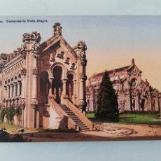 Postales: POSTAL DE BILBAO (VIZCAYA), CEMENTERIO DE VISTA ALEGRE, ED.LG. NO CIRCULADA.. Lote 154805822