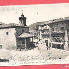 Postcards - lezo-plaza de la constitucion y la basilica, circulada sin sello ni fecha,guilera,ver fotos - 155252378