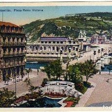 Postales: PRECIOSA POSTAL - SAN SEBASTIAN - PLAZA REINA VICTORIA. Lote 155980714
