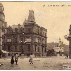 Postales: BONITA POSTAL - SAN SEBASTIAN - PLAZA DE BILBAO. Lote 155981998
