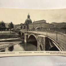 Postales: SANTUARIO DE LOYOLA (GUIPÚZCOA) POSTAL PUENTE SOBRE EL UROLA. EDITA: MANIPEL (A.1958). Lote 155988268