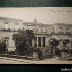 Postales: TARJETA POSTAL - VITORIA - PALACIO DE LA DIPUTACIÓN - EDICIÓN LINACERO - RARA - SIN CIRCULAR. Lote 156676606