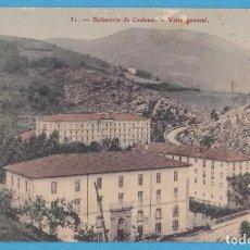 Postales: 31.- BALNEARIO DE CESTONA.- VISTA GENERAL. EDIT J. Mª QUEREJETA. UNIÓN UNIVERSAL DE CORREOS. Lote 156827706
