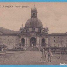 Postales: SAN IGNACIO DE LOYOLA.- FACHADA PRINCIPAL. A. SANTOS GRABADOR, EIBAR. Lote 156885958