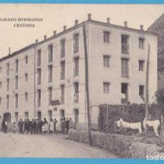 Postales: HOTEL LISAZO HERMANOS. CESTONA. E.J.G PARIS-IRÚN. LIZASO. Lote 156887118