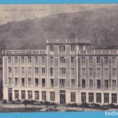 Postales: CESTONA - GRAN HOTEL OYARZABAL HERMANOS. UNIÓN POSTAL UNIVERSAL. Lote 156962202