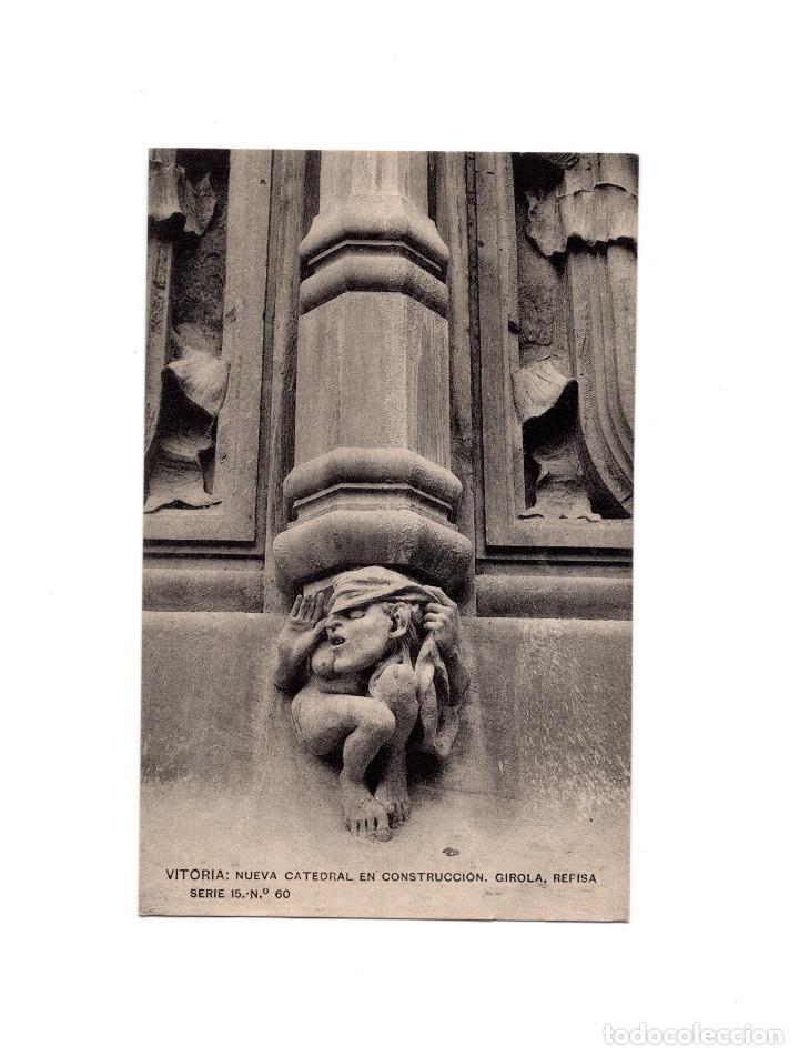 VITORIA.(ÁLAVA).- NUEVA CATEDRAL EN CONSTRUCCIÓN. GIROLA. REPISA. (Postales - España - Pais Vasco Antigua (hasta 1939))