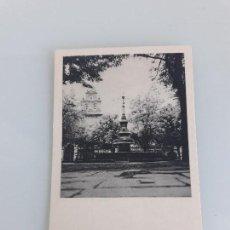Postales: TARJETA POSTAL - ORDUÑA - VIZCAYA - HUECOGRABADO FOURNIER - VITORIA - VI-929 - 1958 - SIN CIRCULAR. Lote 161874358