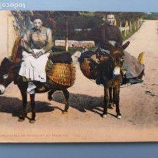 Postales: POSTAL PAIS VASCO PAYS BASQUE Nº 190 TIPOS VASCOS MUJERES EN BURRO VIZCAYA GUIPUZCOA PERFECTA CONSER. Lote 162556966