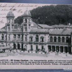 Postales: POSTAL SAN SEBASTIÁN EL GRAN CASINO FOTOTIPIA VIUDA LABORDE FOTOGRAFÍA OTERO UNIÓN POSTAL SIN DIVIDI. Lote 162588514