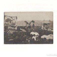 Postales: SAN SEBASTIÁN.(GUIPÚZCOA).- CARNAVAL DE 1909. FOTO FRÈDERIC. POSTAL FOTOGRÁFICA.. Lote 163791150