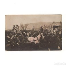 Postales: SAN SEBASTIÁN.(GUIPÚZCOA).- CARNAVAL DE 1909. FOTO FRÈDERIC. POSTAL FOTOGRÁFICA.. Lote 163791626