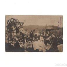 Postales: SAN SEBASTIÁN.(GUIPÚZCOA).- CARNAVAL DE 1909. FOTO FRÈDERIC. POSTAL FOTOGRÁFICA.. Lote 163791770