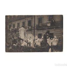 Postales: SAN SEBASTIÁN.(GUIPÚZCOA).- CARNAVAL DE 1909. FOTO FRÈDERIC. POSTAL FOTOGRÁFICA.. Lote 163792262