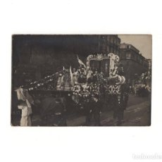 Postales: SAN SEBASTIÁN.(GUIPÚZCOA).- CARNAVAL DE 1909. FOTO FRÈDERIC. POSTAL FOTOGRÁFICA.. Lote 163792686