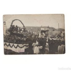 Postales: SAN SEBASTIÁN.(GUIPÚZCOA).- CARNAVAL DE 1909. FOTO FRÈDERIC. POSTAL FOTOGRÁFICA.. Lote 163792994