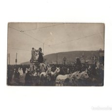 Postales: SAN SEBASTIÁN.(GUIPÚZCOA).- CARNAVAL DE 1909. FOTO FRÈDERIC. POSTAL FOTOGRÁFICA.. Lote 163793198