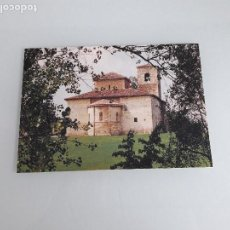 Postales: TARJETA POSTAL - VITORIA - BASÍLICA DE ARMENTIA - M.A.S. VITORIA - FOTO EDUARDO DE NÓ - SIN CIRCULAR. Lote 164984842