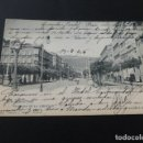 Postales: SAN SEBASTIAN AVENIDA DE LA LIBERTAD. Lote 165471094