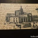 Postales: BILBAO IGLESIA DE SAN ANTON LANDABURU HERMANAS CIRCULADA CON MATASELLOS CARTERIA ZALDUA. Lote 166016442