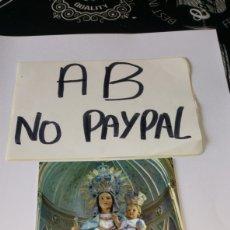 Postales: POSTAL VITORIA NO CIRCULADA VIRGEN BLANCA NÚMERO 146 PARÍS. Lote 166105504