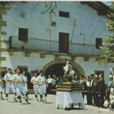 Postales: POSTALES POSTAL PAIS VASCO DANTZARI GUERNIKAKO BILBAO. Lote 167945452