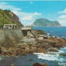Postales: ZARAUZ, PASEO, AL FONDO RATÓN DE GUETARIA - EDICIONES ALARDE Nº 5 - CIRCULADA. Lote 168497332
