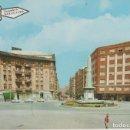 Postales: POSTALES POSTAL BARACALDO BIBAO PAIS VASCO AÑOS 60. Lote 168500845