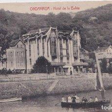 Postales: ONDARROA (VIZCAYA) - HOTEL DE LA BAHIA. Lote 170024984