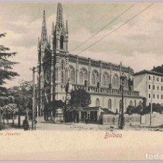 Postales: TARJETA POSTAL BILBAO IGLESIA DE LOS JESUITAS . Lote 171179575