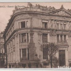 Postales: BILBAO 66 BANCO DE ESPAÑA. GRAFOS MADRID. SIN CIRCULAR. . Lote 171332022