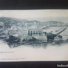 Postales: LEQUEITIO VIZCAYA VISTA ED. LANDABURU HERMANAS REVERSO SIN DIVIDIR. Lote 171596040