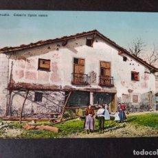 Postales: ZAMUDIO VIZCAYA CASERIO TIPICO VASCO. Lote 171640599