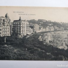 Postales: POSTAL ANTIGUA DE SAN SEBASTIÁN. HOTELES DE LA CONCHA. BLANCO Y NEGRO . Lote 171777084