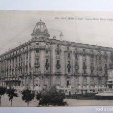 Postales: ANTIGUA POSTAL DE SAN SEBASTIAN. GRAN HOTEL MARÍA CRISTINA. # 130.. Lote 171841663