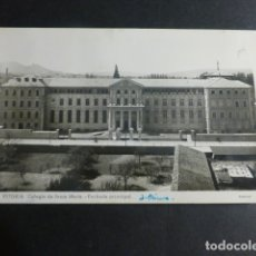 Postales: VITORIA COLEGIO SANTA MARIA FACHADA PRINCIPAL. Lote 171988233