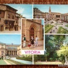 Postales: VITORIA. Lote 172137533