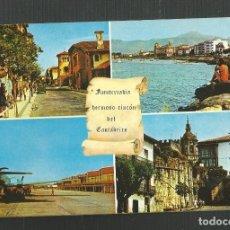 Postales: POSTAL CIRCULADA - FUENTERRABIA 41 - EDITA FUERTES. Lote 172423805