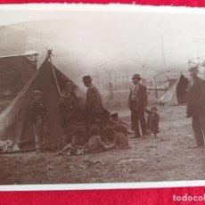 Postales: POSTAL DE BILBAO, VIZCAYA. EL MERCADO DE BASURTO. # 16. POSTATXARTEL.. Lote 173608279