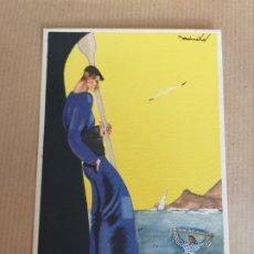 Postales: POSTAL PUBLICITARIA DE FÓSFORO FERRERO. REMERO VASCO. ILUSTRADOR MAIRATA, AÑOS 50. Lote 173862144