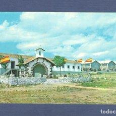 Postales: POSTAL VITORIA: CAMPAMENTO MILITAR DE ARACA C.I.R Nº 11 - EDIC GARRIDO - ESCRITA. Lote 174259074